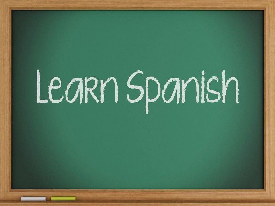کارآموزی و کارورزی آموزش زبان اسپانیایی