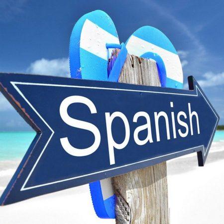 برنامه فشرده زبان اسپانیایی